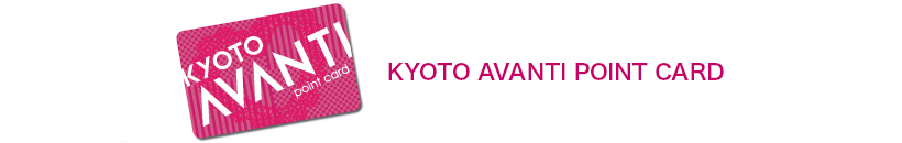 KYOTOAVANTI POINT CARD